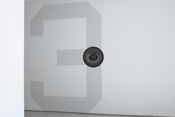 inwallstore-speaker-products